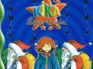 Lectura recomendada de la semana: Kika Superbruja y el hechizo de la Navidad