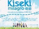 Esta semana en cartelera: Kiseki (Milagro)