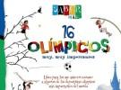 Lectura recomendada de la semana: 16 olímpicos muy, muy importantes