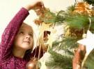 Poesía infantil: La Navidad y los Niños