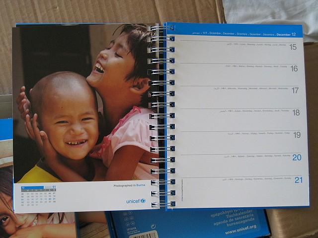 Regala Solidaridad con Regalo Azul de UNICEF