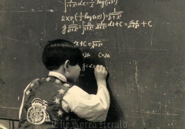 Niños inteligentes y III
