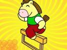 Poesía infantil: El caballo bayo