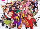 Lectura recomendada de la semana: Carnaval (Tradiciones)