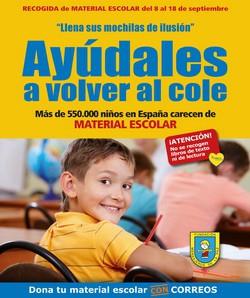 """Nueva campaña """"Ayúdales a volver al cole"""" de recogida de material escolar"""