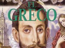 El Greco para niños en La Central del Museo Reina Sofía