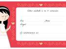 Primera Comunión: Invitaciones para imprimir