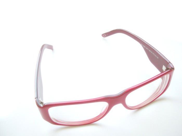 Nuevo adelanto oftalmológico