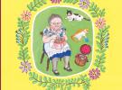 Lectura recomendada de la semana: El secreto de la abuela