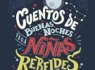 Lectura recomendada de la semana: Cuentos de buenas noches para niñas rebeldes