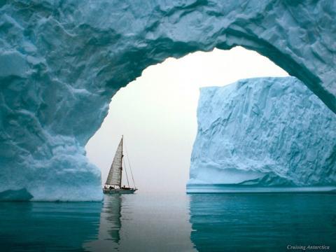 glaciar magallanes