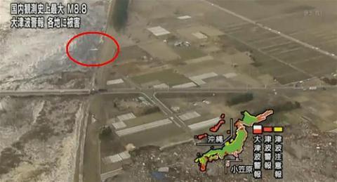 Tsunami en Japón, sus consecuencias