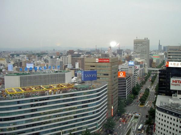 México acaba de adherirse al Protocolo Nagoya-Kuala Lumpur