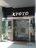 RESTAURANTE KYOTO (LAS ROZAS-M)