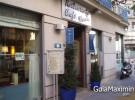 CAFE VARELA ( MADRID )