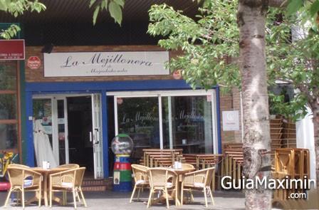 HOTEL RESTAURANTE ALFAR (ISLA-CANTABRIA)