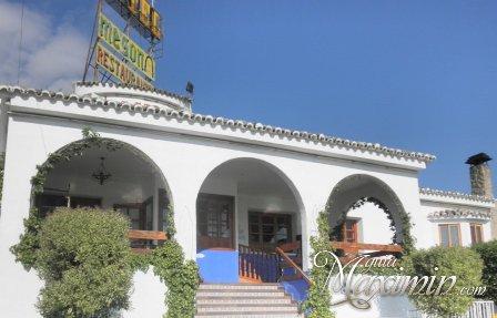 HOTEL RESTAURANTE LOS ARCOS (DOS BARRIOS-TO)
