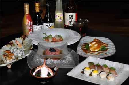 menu sakeg