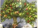 arbol marlene