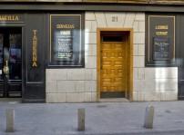 La Camarilla, fachada 1
