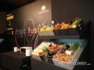 Fruit Fusion 2012 – Degustaciones (Madrid)