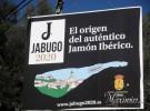 Jabugo, cuna del Jamón Ibérico
