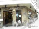 El Templo del Café (Majadahonda-M)