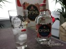 gin tonic Ophire