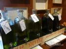 Aceites de Oliva – Fundamentales en la dieta equilibrada
