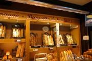La Ancestral – Panadería artesana (Carcasona-Fr)