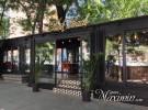 Punk Bach su terraza y sus desayunos (Madrid)