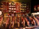 Moniberic: Descubriendo el mundo del jamón