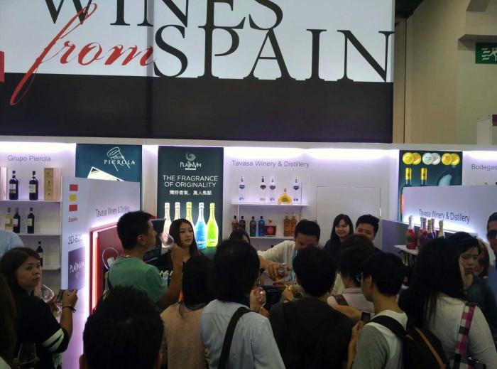 tavasa_HongKongInternacWine_Spirits_Fair_2015
