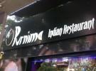 Purnima – Colorido y sabor (Madrid)