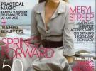 Meryl Streep, su primera portada en Vogue a los 62 años