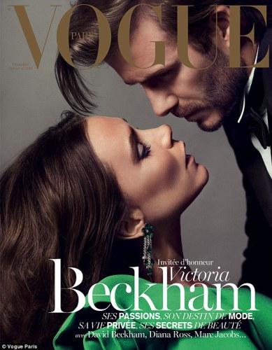 David y Victoria Beckham, románticos para Vogue