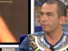 Alberto Isla intentó besar a Gloria Camila Ortega Mohedano