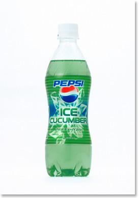 PepsiPepino