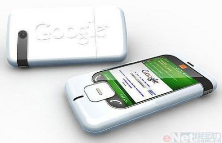 google-phone-gphone-mockup-concept-2.jpg