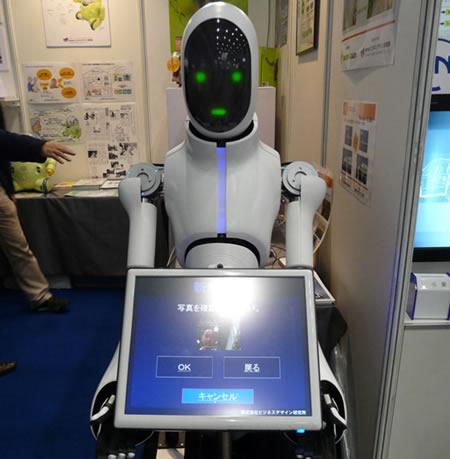 MechaDroid_Type_C3_robot_recepcionista