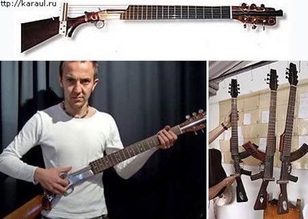 guitarra_forma_escopeta