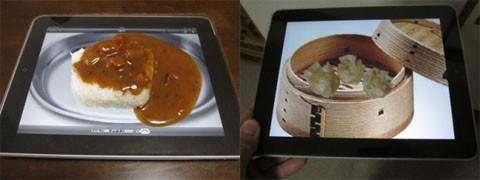 El iPad también se puede utilizar como un plato