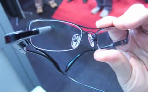 docomo-AR-Walker-gafas-realidad-aumentada