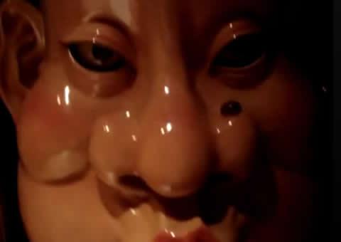 bano-japones-rostro-gigante