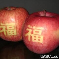 manzana-paz