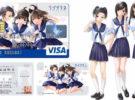 Tarjeta de crédito para otakus