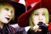 maquillaje_japones_extremoe