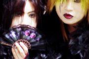 maquillaje_japones_extremoh