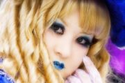 maquillaje_japones_extremol