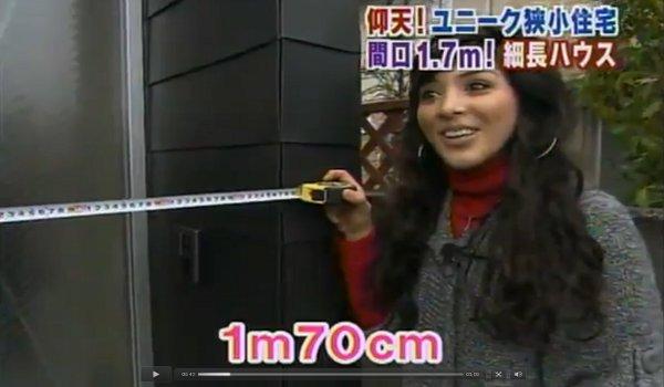 La casa más estrecha de Japón